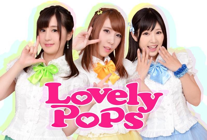Lovely Pops