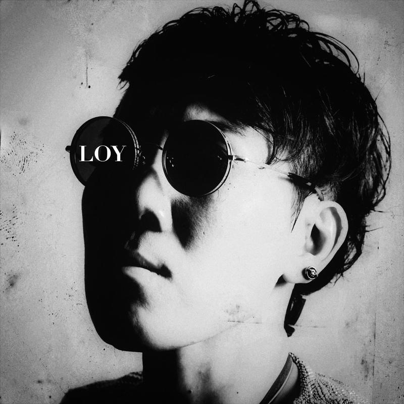 心韻-LOY-