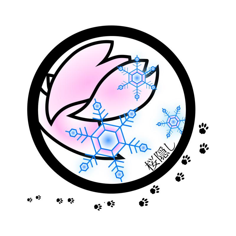 桜隠し (feat. 東北ずん子)