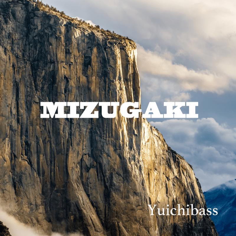 Mizugaki