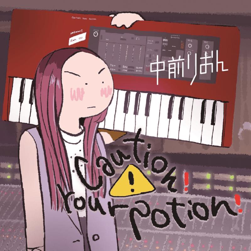 Caution ! Your Potion !