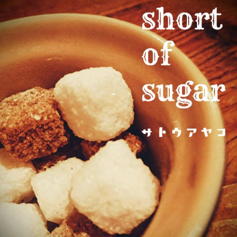 short of sugar
