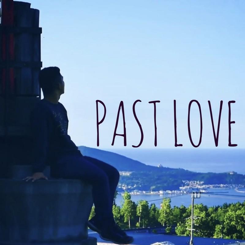 僕の目には ~PAST LOVE~