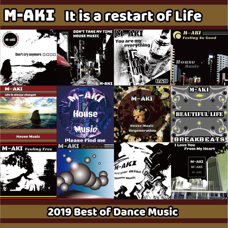 2019 BEST OF DANCE MUSIC