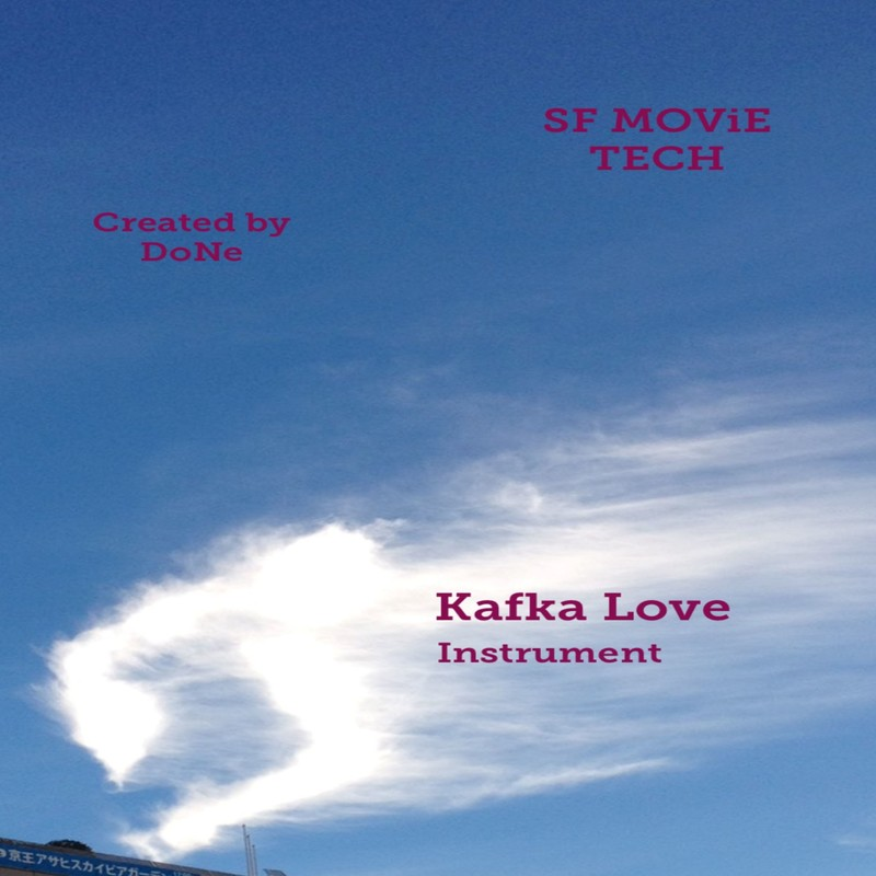 Kafka Love
