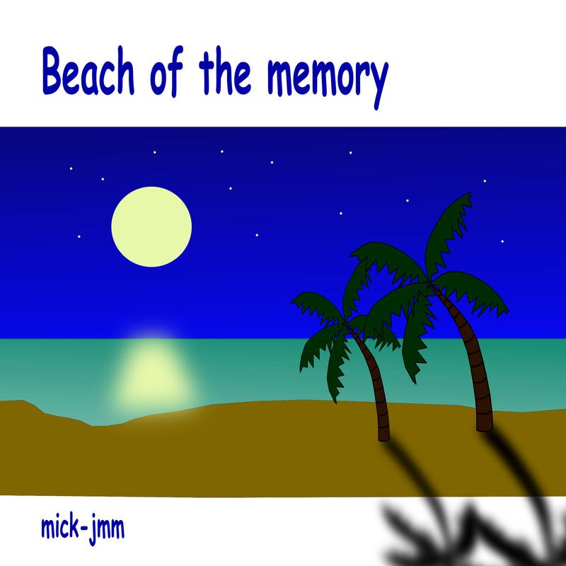 想い出の砂浜