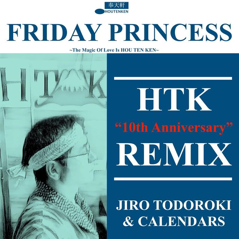 """金曜日のプリンセス (HTK """"10th Anniversary""""REMIX)"""