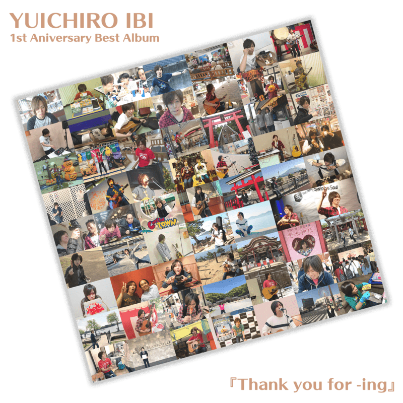 Thank you for -ing