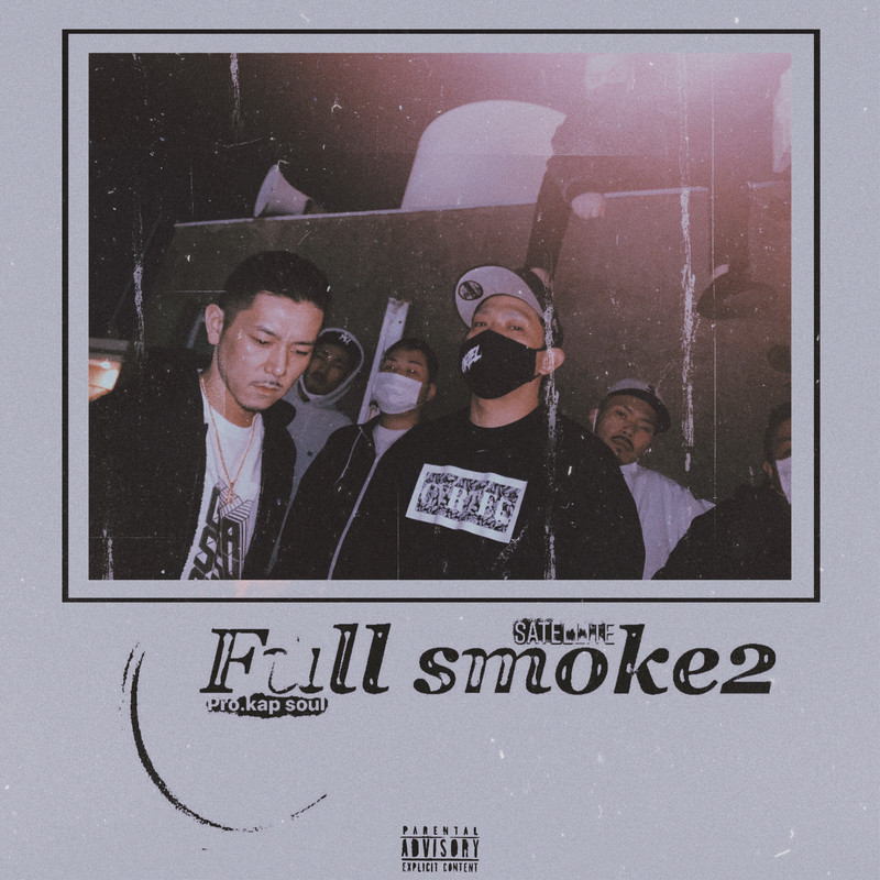 Full smoke2 (feat. SAW)
