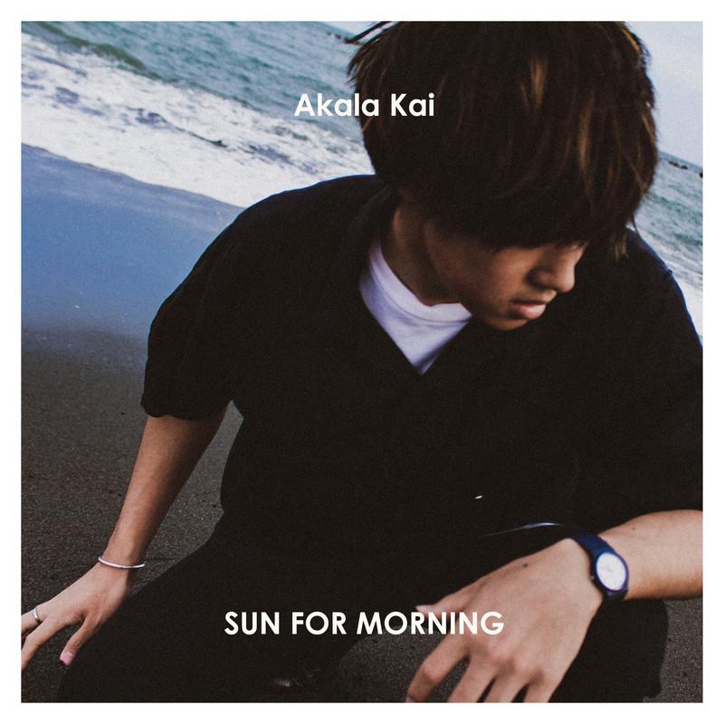 SUN FOR MORNING