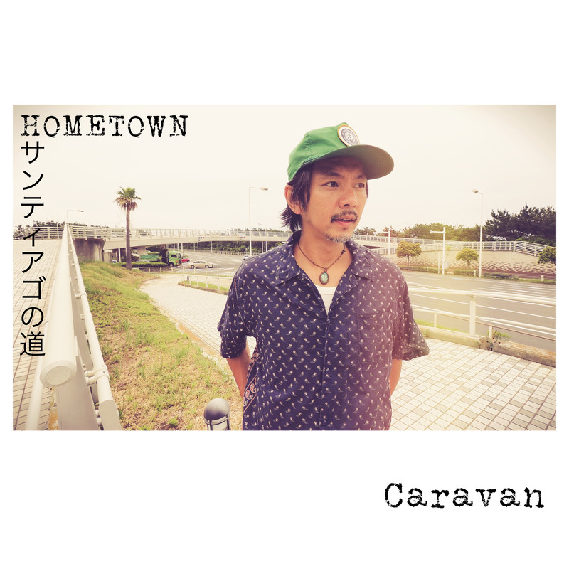 Hometown / santiago no michi