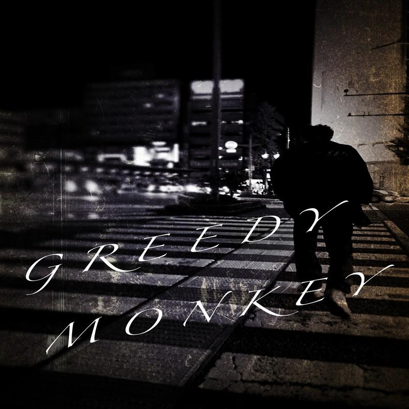 Greedy minkey
