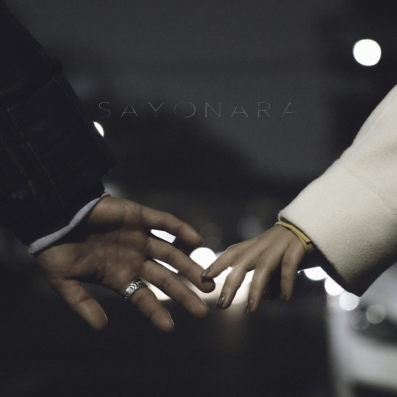 sayonara (feat. 佐光 愛)