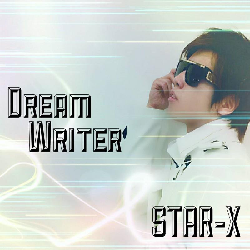 Dream Writer