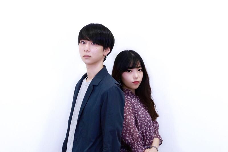Shin and Mochu