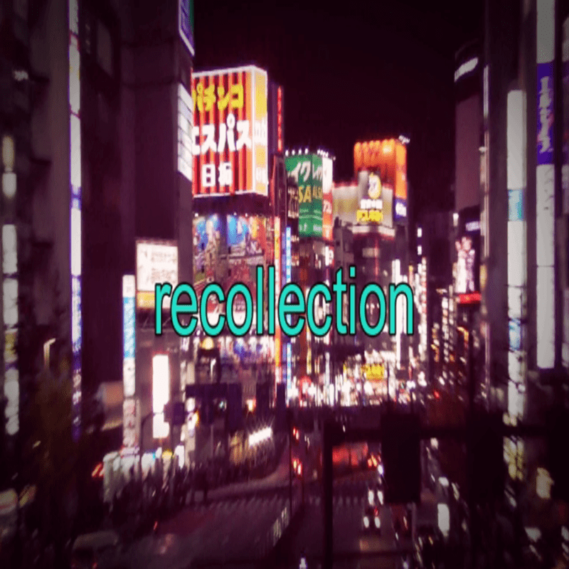 recollection (feat. Kombow & DJ TVXI)