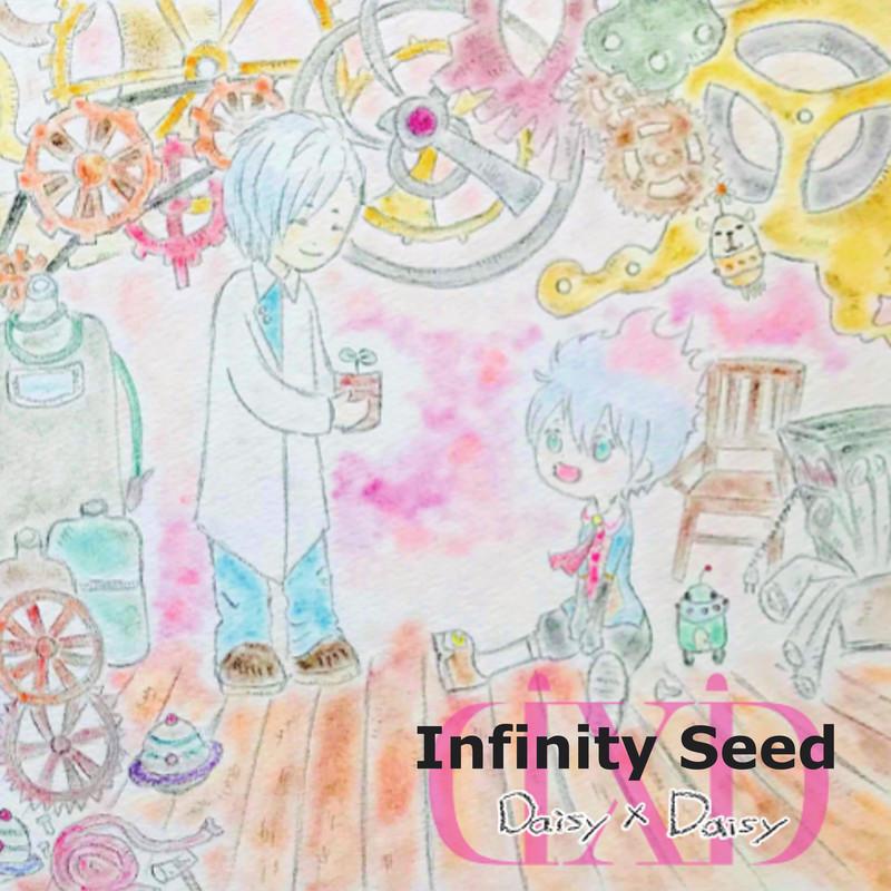 Infinity Seed