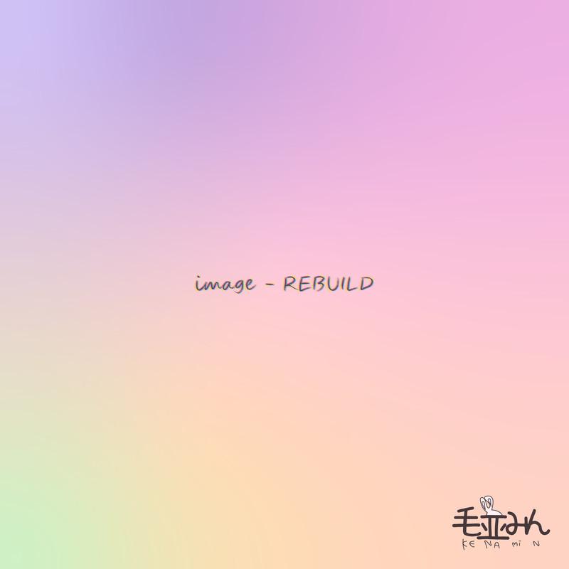 image - REBUILD