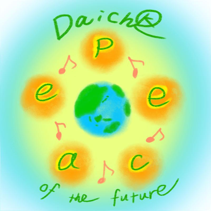 Peace of the Future