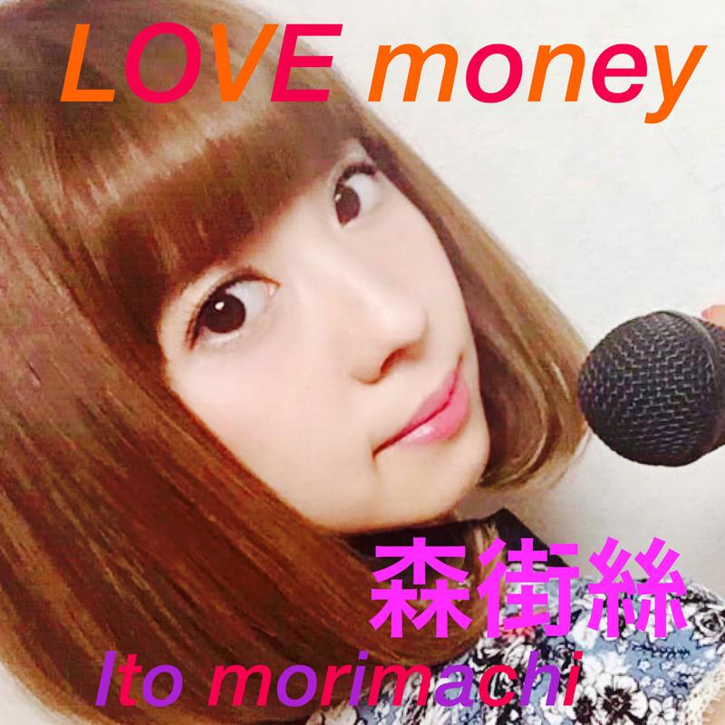 LoveMoney