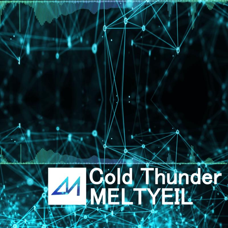 Cold Thunder