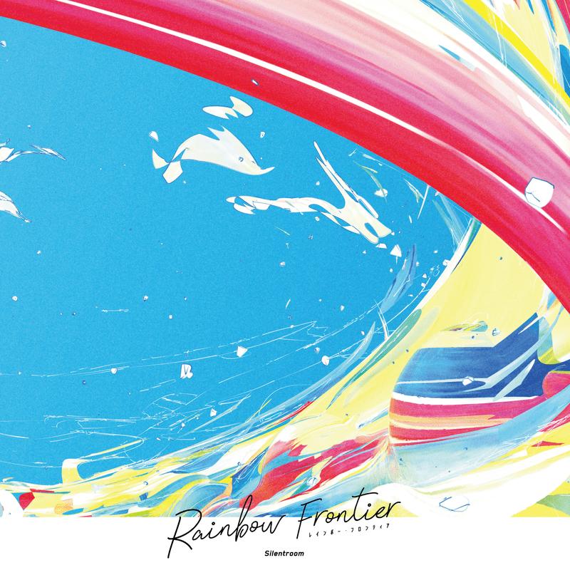 Rainbow Frontier