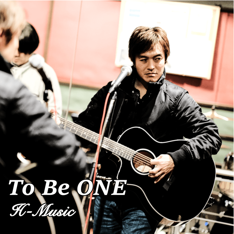 To Be ONE