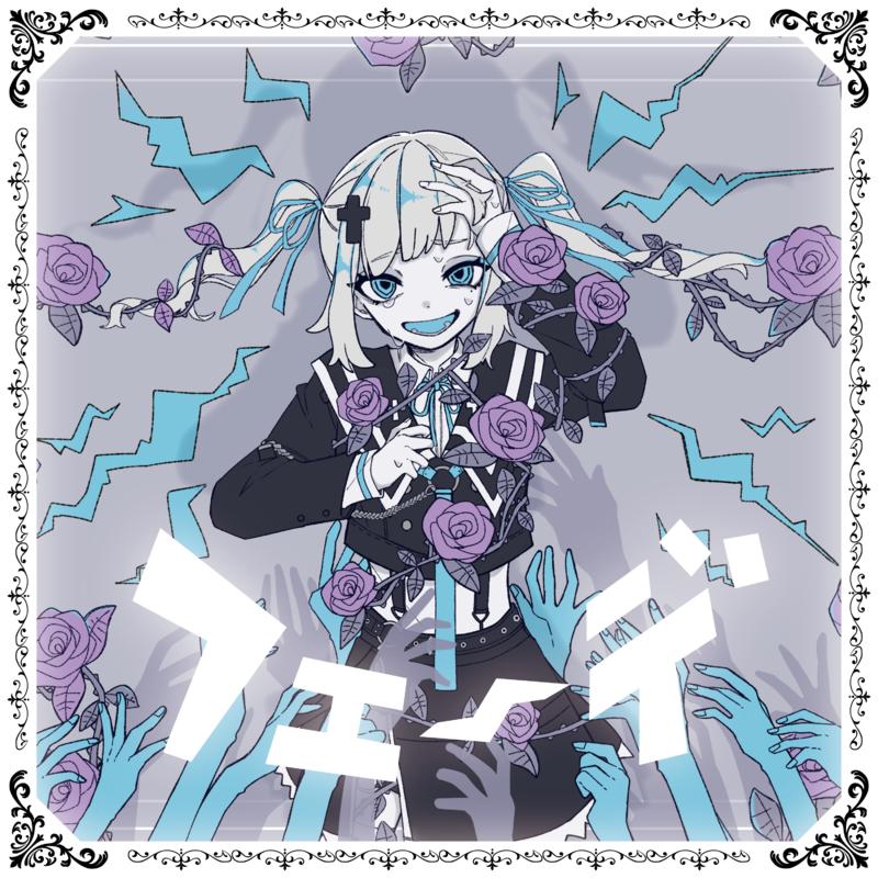 Yuki Shirane