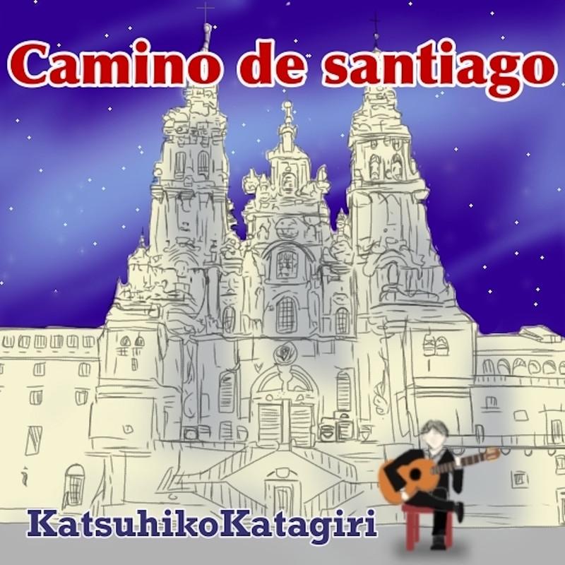 Camino de Santiago (Live at El Flamenco, Shinjuku, 2016)