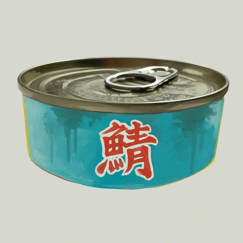 缶缶 & 柊キライ