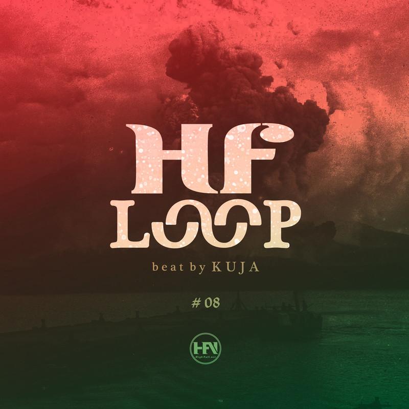 HfLOOP #08