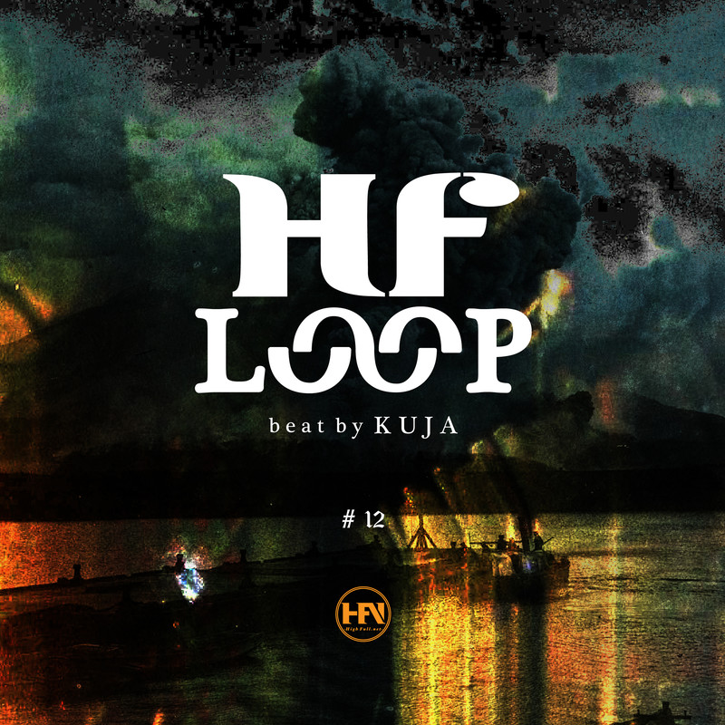 HfLOOP #12