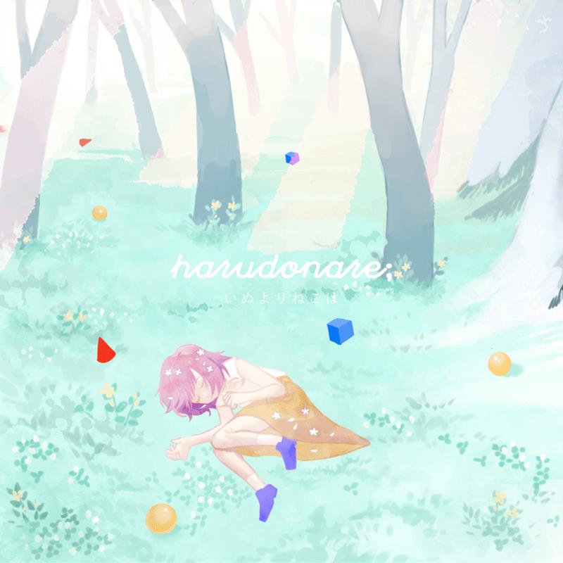 harudonare;