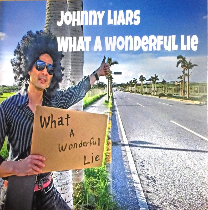 Johnny Liars
