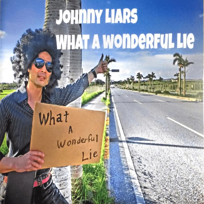 What a wonderful lie