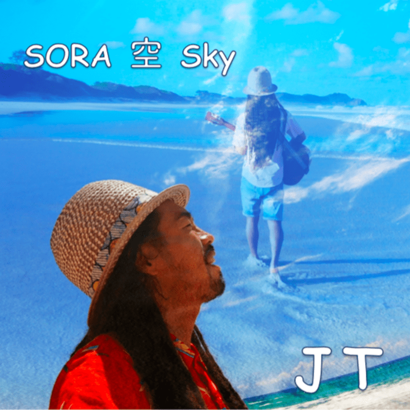 SORA 空 Sky