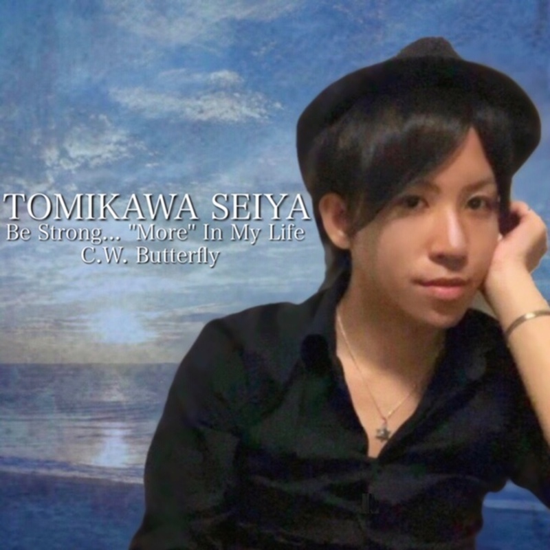 TOMIKAWA SEIYA