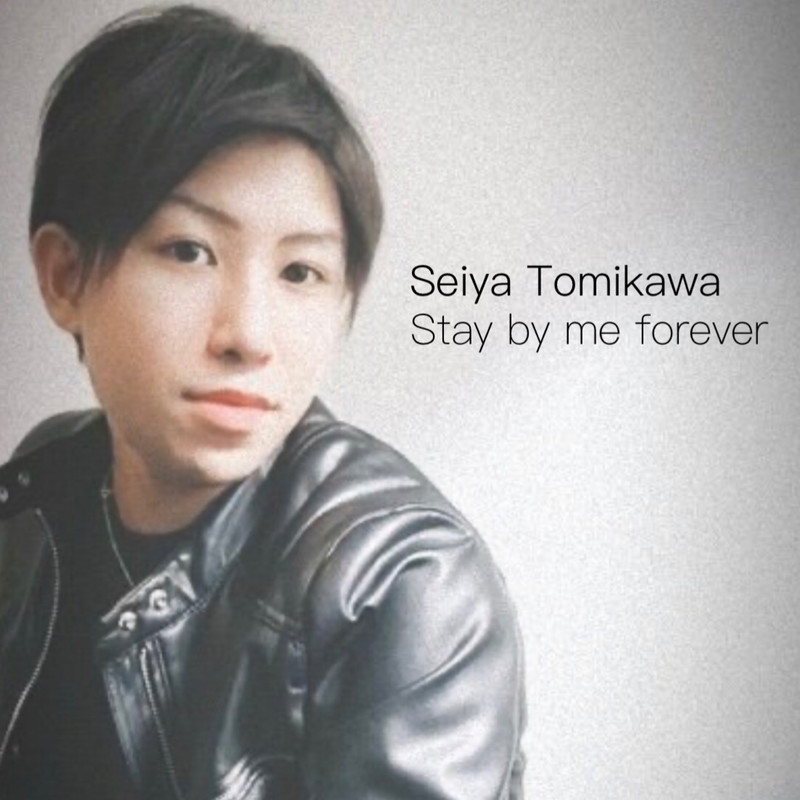 Stay by me forever