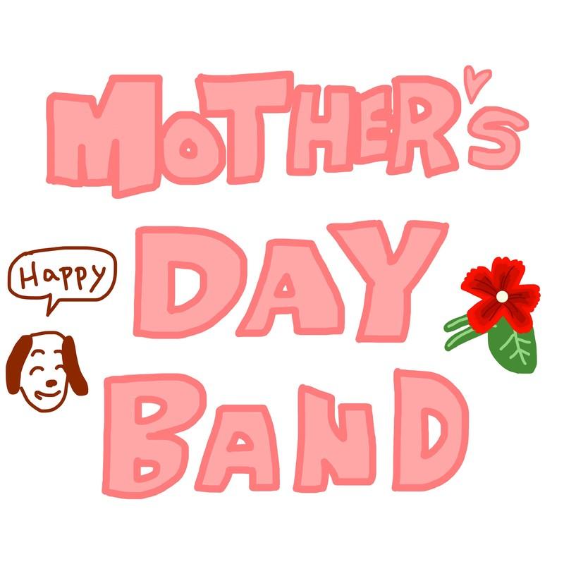 母の日バンド