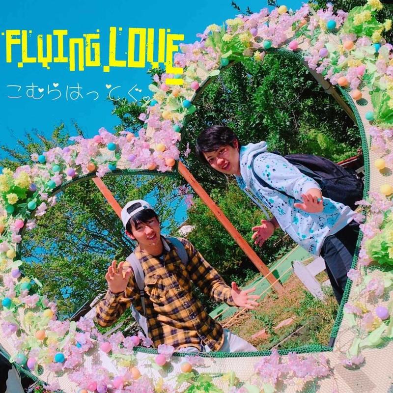 FLYING-LOVE