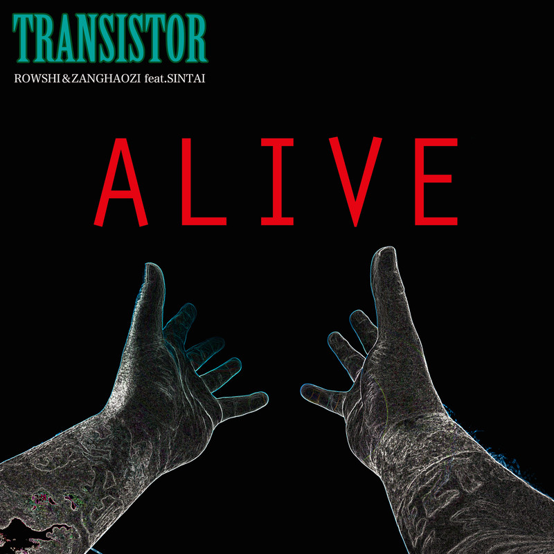 ALIVE (feat. SINTAI)
