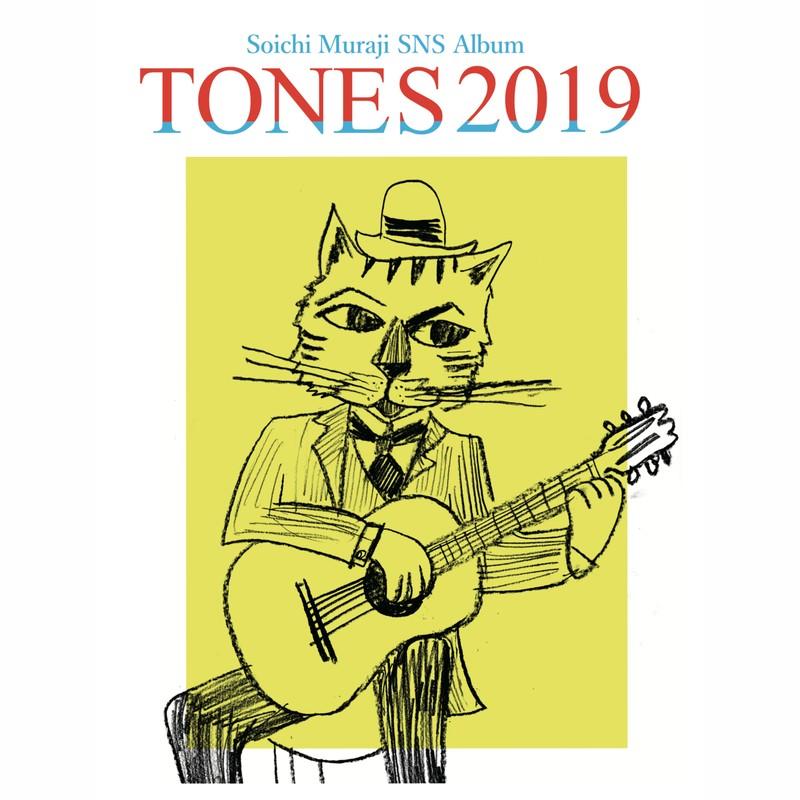 TONES 2019