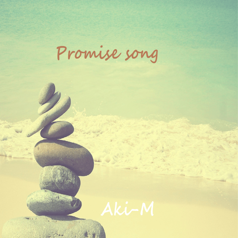 promise song
