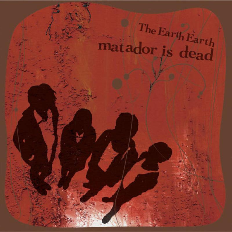 matador id dead