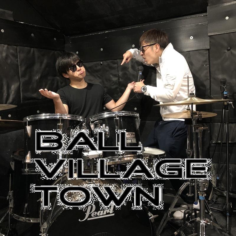 BALL VILLAGE TOWN