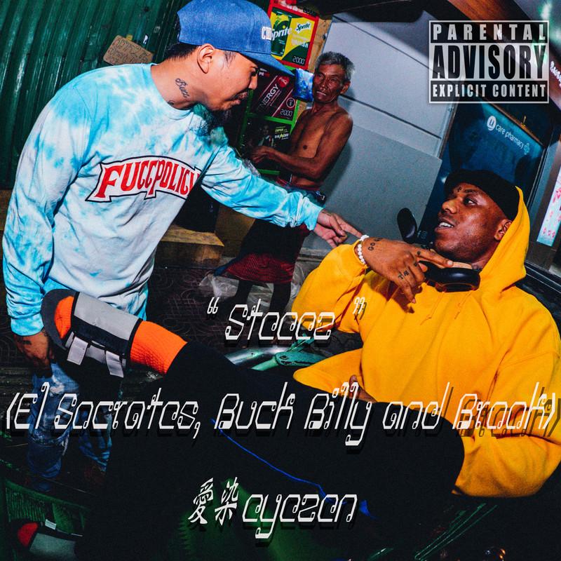 Steeez (feat. El Socrates, Buck Billy & Brook)