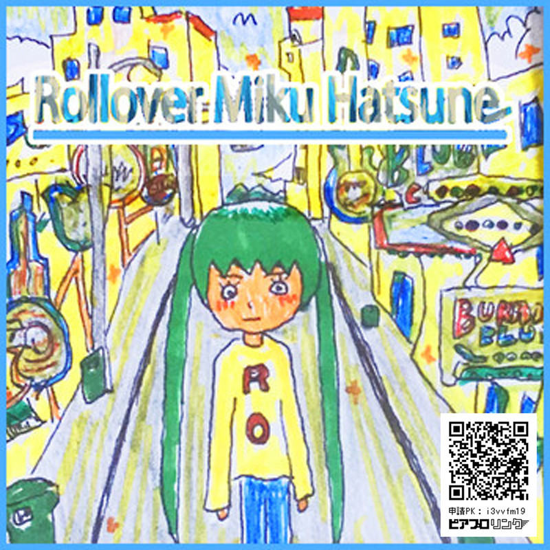 Rollover Miku Hatsune (feat. 初音ミク)