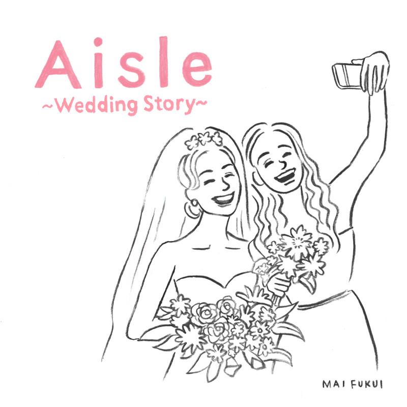 Aisle ~Wedding Story~
