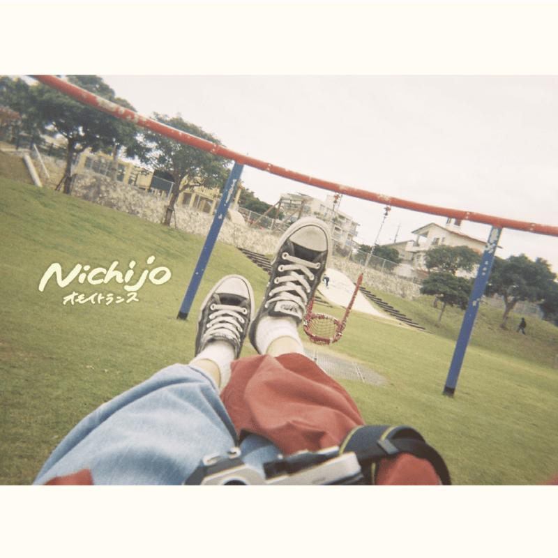 Nichijo