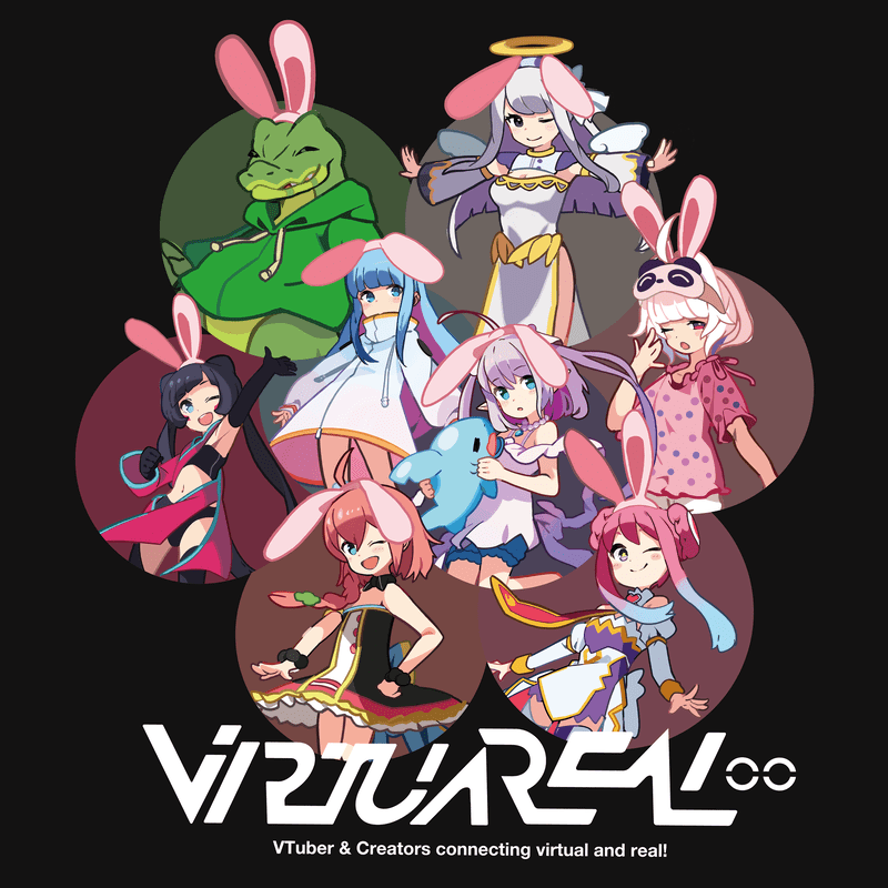 VirtuaREAL.00